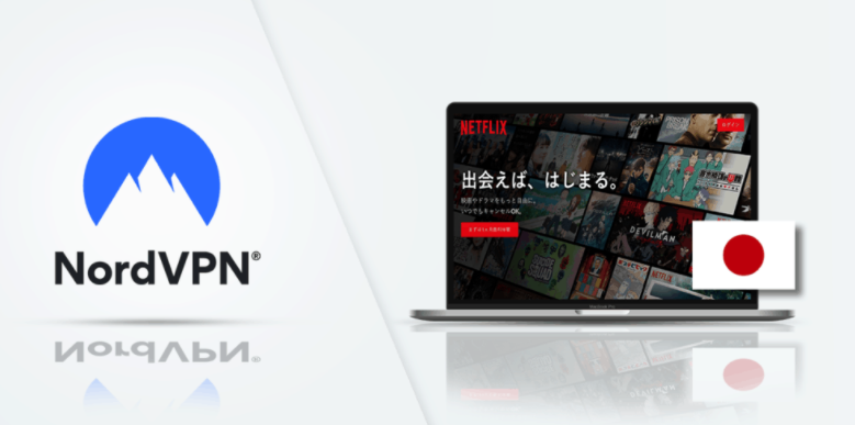 Many Other Benefits Of Using Nordvpn To Access Netflix