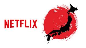 Enter Netflix Japan and Enjoy Programming
