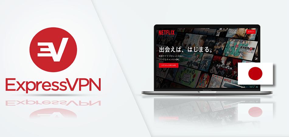 Expressvpn Netflix Japan