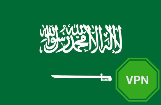 How Do I Use A VPN In Saudi Arabia? (Step By Step)